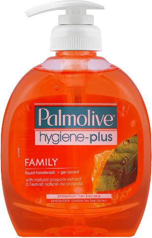 סבון ידיים היגיינה