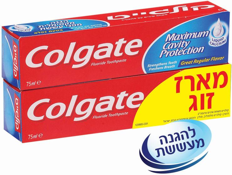 אדומה משחת שיניים להגנה מקסימלית מפני עששת