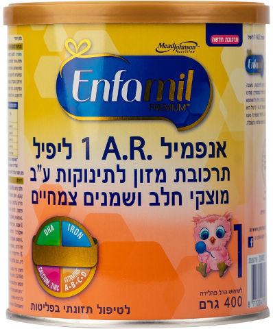 """תרכובת מזון לתינוקות ע""""ב מוצקי חלב ושמנים צמחיים לשימוש החל מהלידה"""
