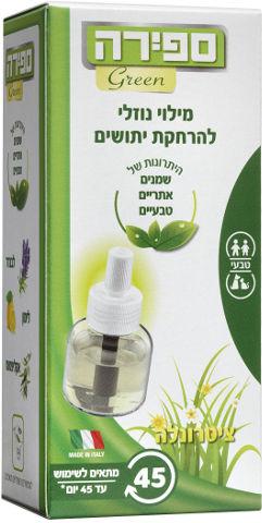 green מילוי נוזלי להרחקת יתושים מתאים לשימוש עד 45 יום