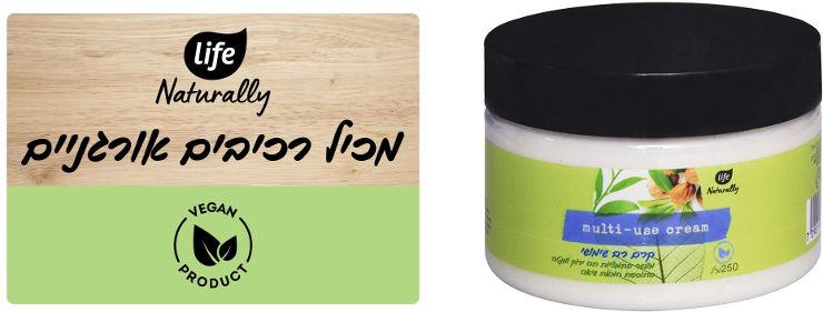 קרם רב שימושי מועשר בתמציות תה ירוק ומנטה בתוספת חמאת שיאה