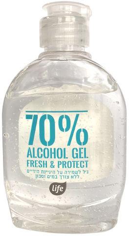 אלכוהול ג'ל לשמירה על היגיינת הידיים 70% אלכוהול