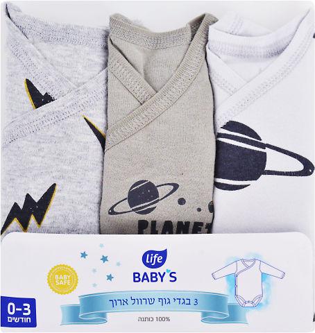 לייף בייביז בגד גוף תינוק סט חלל 0-3 אפור חורף מיננה