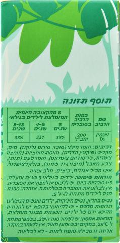 ויטמין D3 סוכריות לילדים