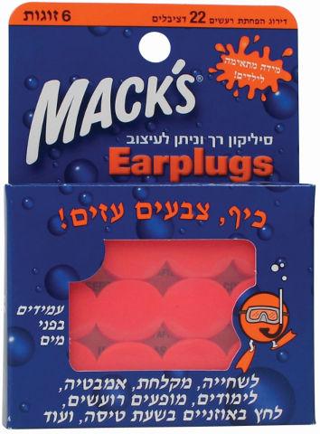 אטמי אוזניים לילדים סיליקון רך וניתן לעיצוב