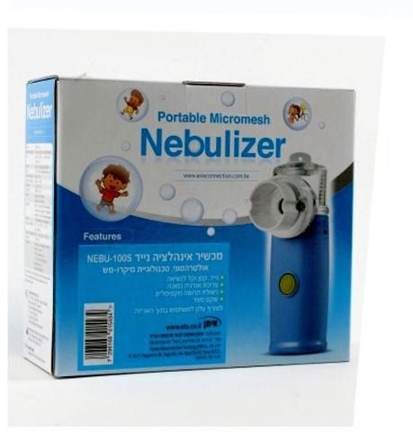מכשיר אינהלציה נייד NEBU-100S