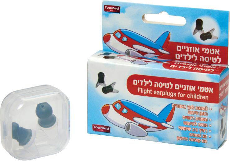 טופמד אטמי אוזניים לטיסה לילדים