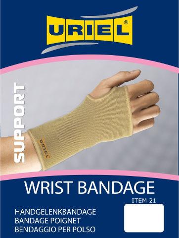 חבק יד ארוך 21 M