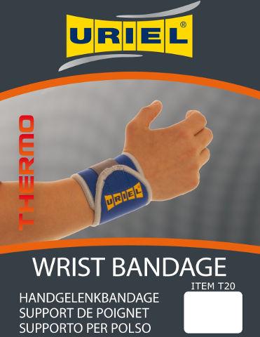 חבק יד עם צמדן T20 S-M