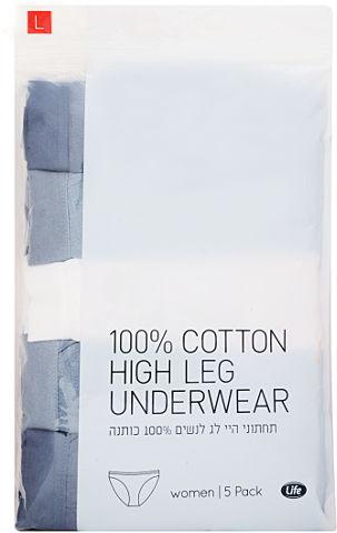 תחתוני נשים 100% כותנה גזרת היילג L נייבי/כחול/לבן