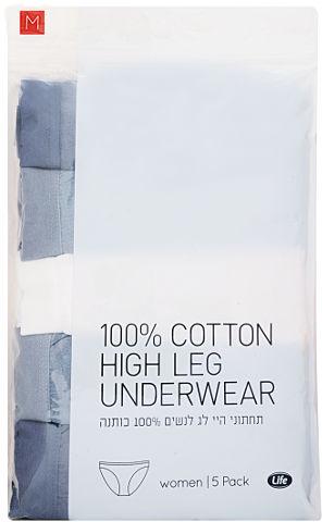 תחתוני נשים 100% כותנה גזרת היילג M נייבי/כחול/לבן