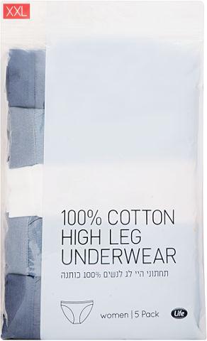 תחתוני נשים 100% כותנה גזרת היילג XXL נייבי/כחול/לבן