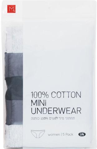 תחתוני נשים 100% כותנה גזרת מיני M אפור/שחור/אפור כהה