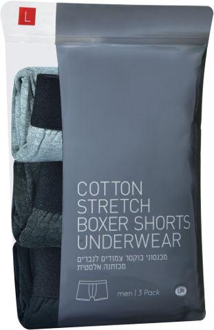 תחתונים בוקסר לגבר אפור L-XL
