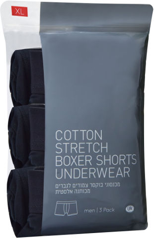 מכנסוני בוקסר צמודים לגברים שחור XL