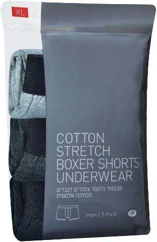 מכנסוני בוקסר צמודים לגברים אפור XL