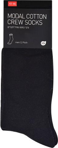 גרביים גבר מארז זוג שחור 43-46