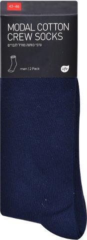 גרביים גבר מארז זוג אפור 43-46