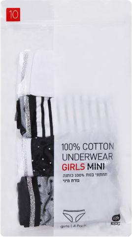 תחתונים בנות מיני מארז אפור 10