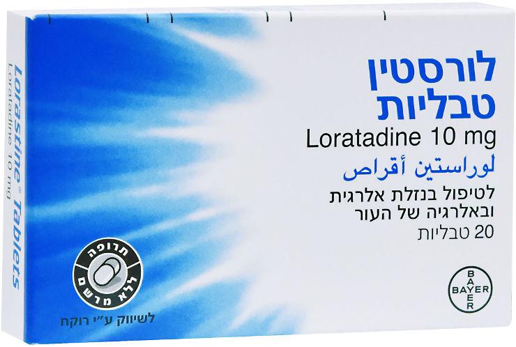 לטיפול בנזלת אלרגית ובאלרגיה של העור