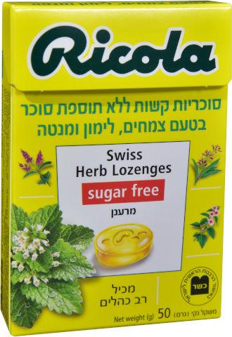 סוכריות ללא סוכר בטעם צמחים, לימון ומנטה
