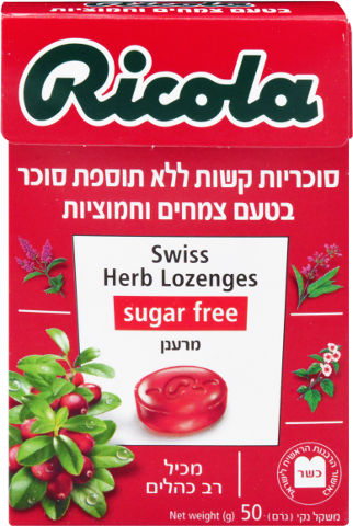 סוכריות קשות ללא תוספת סוכר בטעם צמחים וחמוציות
