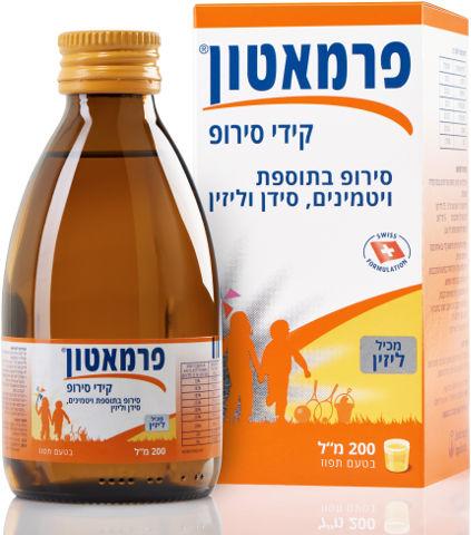 סירופ בתוספת ויטמינים, סידן וליזין בטעם תפוז
