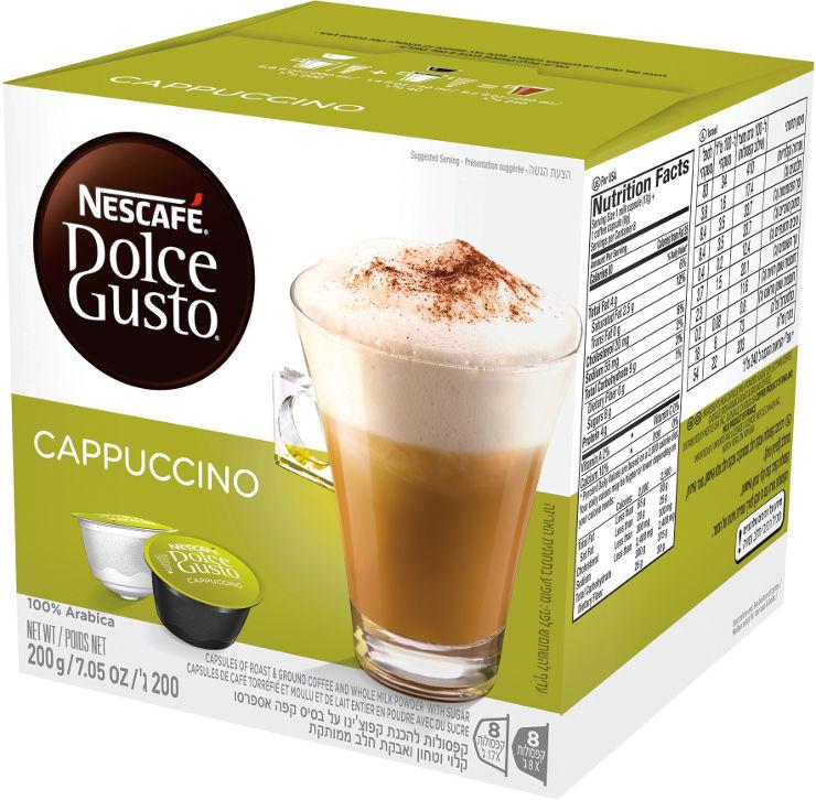 קפוצ'ינו- קפסולות להכנת קפה על בסיס אספרסו קלוי