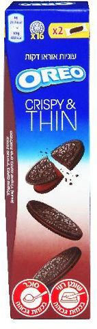THINS עוגיות ממולאות קרם שוקולד