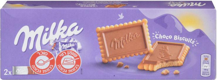ביסקוויטים מצופים שוקולד חלב