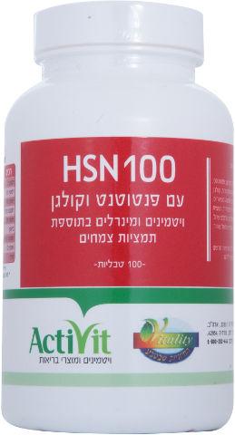 HSN 100 עם פנטוטנט וקולגן