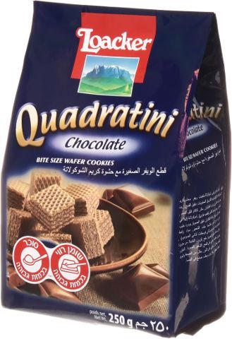 קוביות וופל במילוי קרם בטעם שוקולד