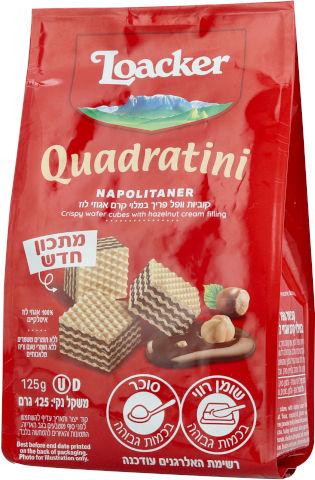 קואדרטיני אגוזים