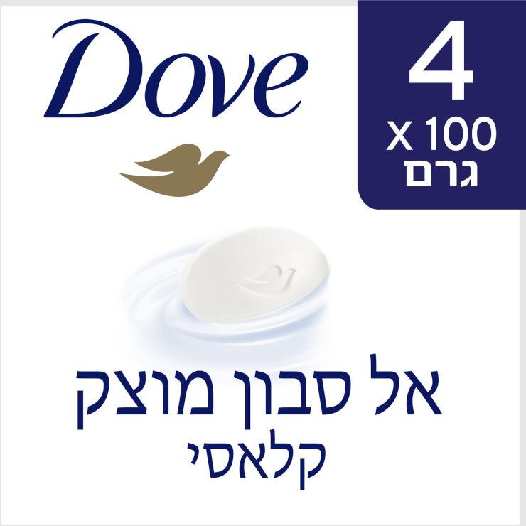 אל סבון מוצק מכיל 25% לחות
