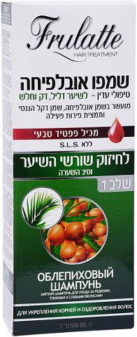 שמפו אובלפיחה טיפולי עדין לשיער דליל דק וחלש