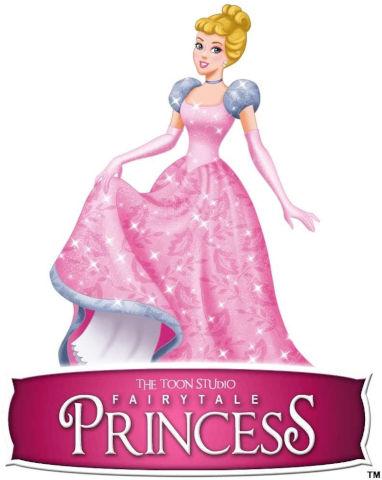 הנסיכה אביב