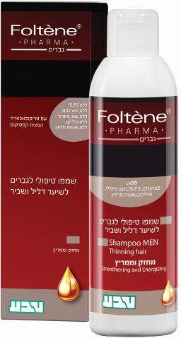 שמפו טיפולי לגברים לשיער דליל ושביר