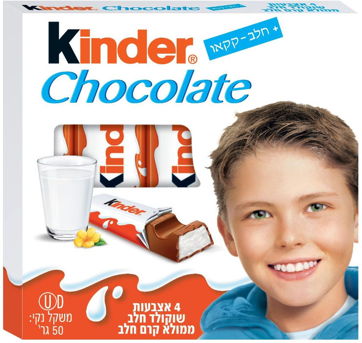 אצבעות שוקולד חלב ממולא קרם חלב