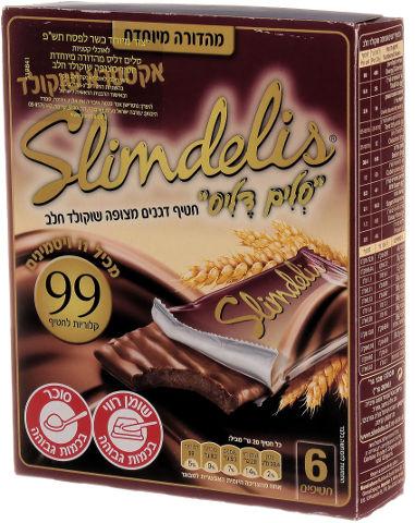 חטיף דגנים מצופה שוקולד חלב מהדורה מיוחדת אקסטרא שוקולד