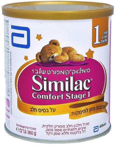 קומפורט תרכובת מזון לתינוקות שלב 1