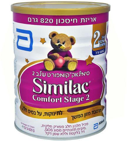 קומפורט תרכובת מזון לתינוקות שלב 2