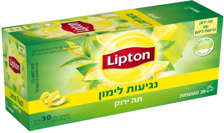 תה ירוק עם נגיעות לימון