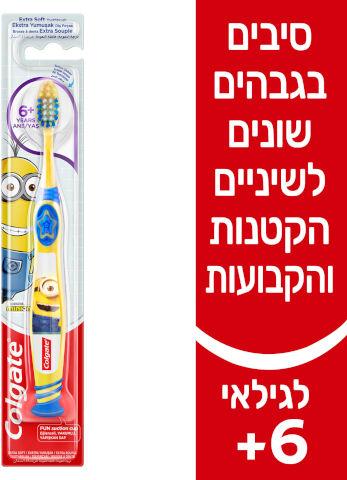 ילדים מברשת שיניים מיניונים עם מעמד ואקום לגילאי 6+