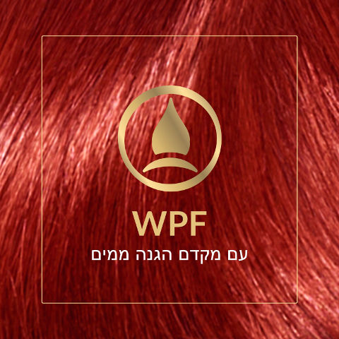 קרם לצביעה לשיער 77/44 אדום נחושת עוצמתי