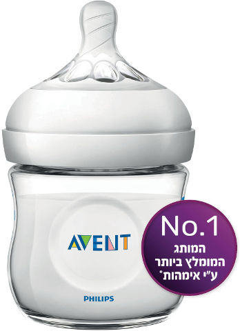 בקבוק נטורל חלבי עם פטמה מס' 1