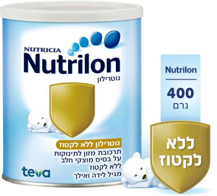תרכובת מזון לתינוקות ללא לקטוז
