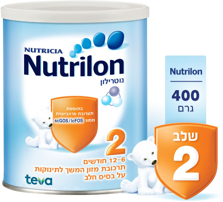תרכובת מזון לתינוקות שלב 2
