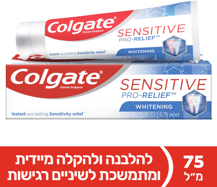 משחה לשיניים רגישות