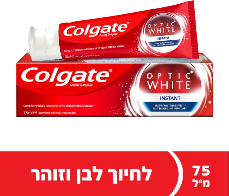אופטיק וייט משחת שיניים אינסטנט מסייעת בשמירה על שיניים לבנות