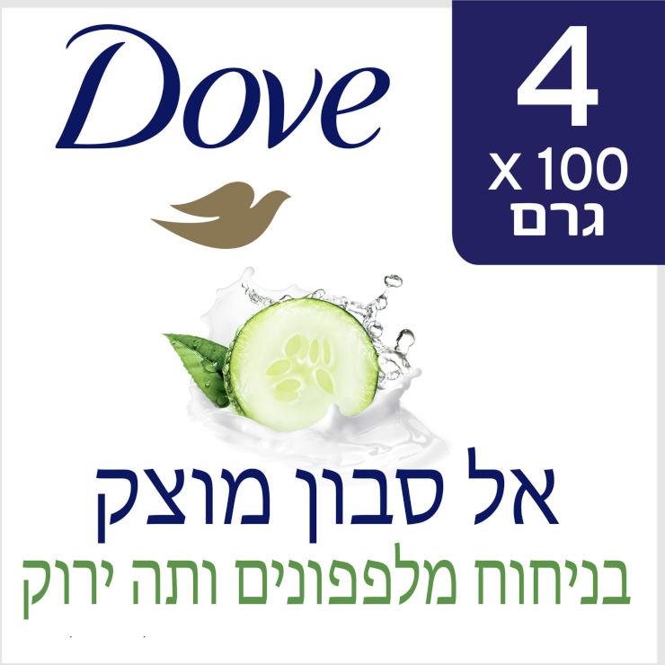 אל סבון מוצק מכיל 25% לחות בניחוח מלפפונים ותה ירוק